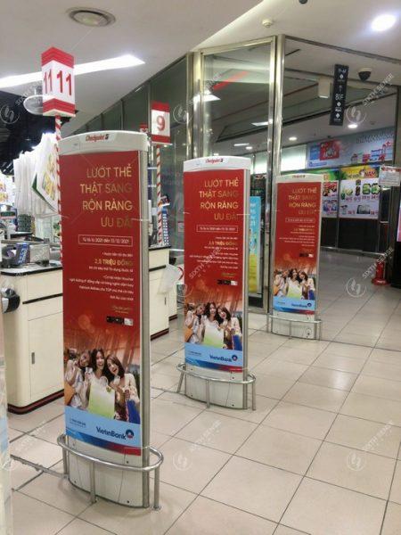 Quảng cáo cổng từ an ninh tại Lotte Mart